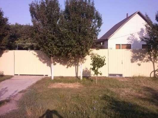 Обмен 2-х домов