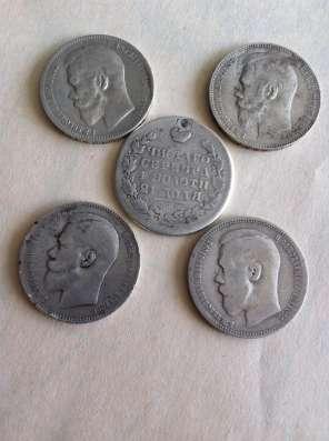 Продам коллекцию царских монет в Москве Фото 3