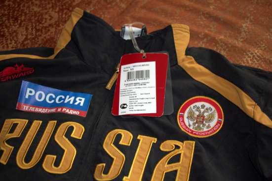 Куртка Forward в Москве Фото 2