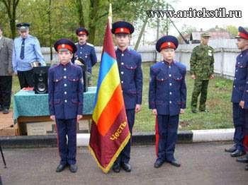 пошив кадетская форма для кадетов OOO«ARI»aritekstil ARI форма в Тюмени Фото 5