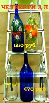 Бутыли 22, 15, 10, 5, 4.5, 3, 2, 1 литр в Новосибирске Фото 5