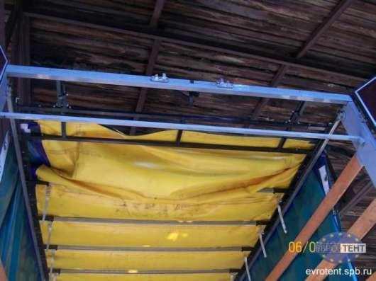 Сдвижные крыши, установка, обслуживание, тенты