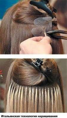 Наращивание волос на капсулах в Челябинске