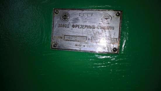 Вертикально-фрезерный станок 6Р12 в Нижнем Новгороде Фото 1
