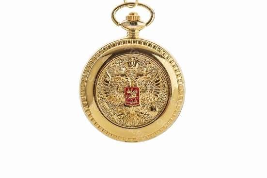 Классические карманные часы Герб