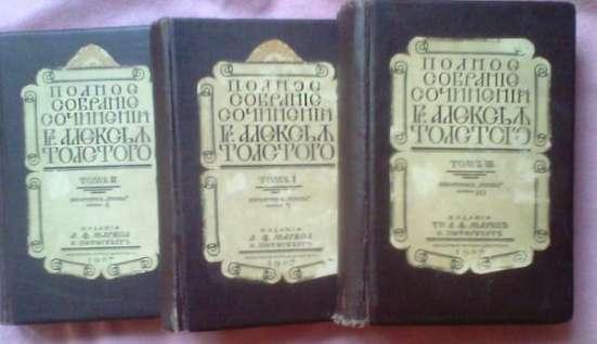 книгу Полное собрание сочинений А.Толстого 1907 г.