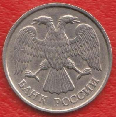 Россия 10 рублей 1992 г. ЛМД