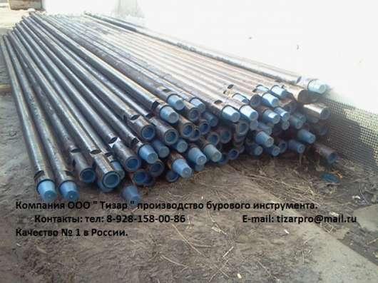 Штанга ТБСУ 63.5 L4700 mm