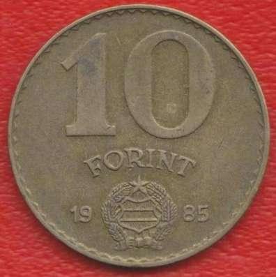 Венгрия 10 форинтов 1985 г в Орле Фото 1