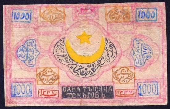 Куплю старые бумажные деньги России и СССР в Москве Фото 5