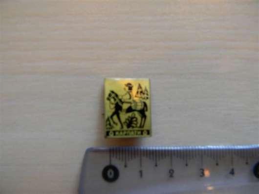 Значки. Львов-14 штук, Карпаты-3шт в г. Ереван Фото 1