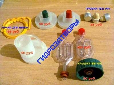 Бутыли 22, 15, 10, 5, 4.5, 3, 2, 1 литр в Ставрополе Фото 3