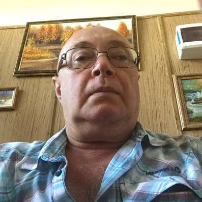 Сергей, 46 лет, хочет познакомиться