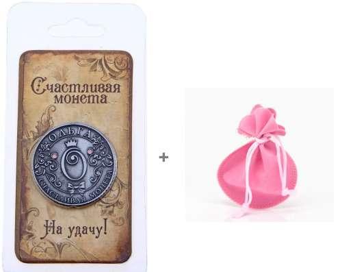 Именная монета Ольга в розовом бархатном мешочке в Перми Фото 2