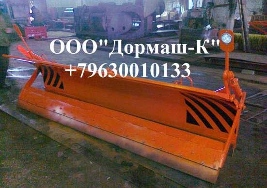 Отвал комбинированный ОК-2600