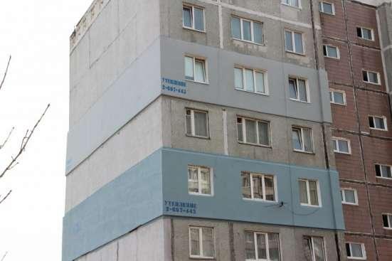 Утепление При какой температуре можно утеплять стены снаружи