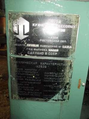 Полуавтомат профиленакатный (резьбонакатный) двухроликовый А в Нижнем Новгороде Фото 1