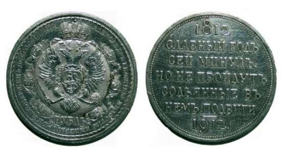 Куплю дорого монеты и банкноты царской россии и Ссср в Москве Фото 3