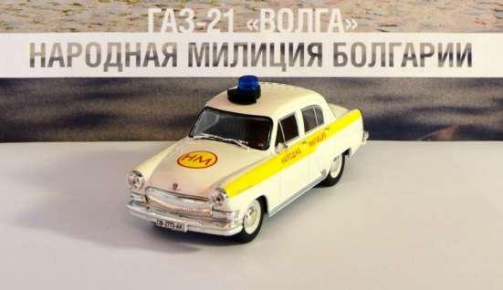 """полицейские машины мира №37 Газ-21 """"Волга"""""""