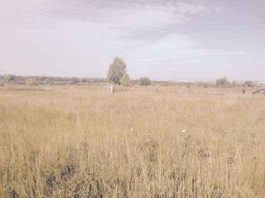 Земля в Набережных Челнах Фото 1