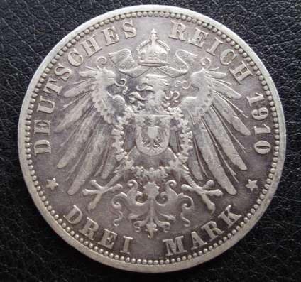 Германия 3 марки. 1910г. Вильгельм II. Серебро