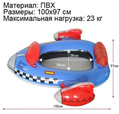 Надувная лодка Intex - такси