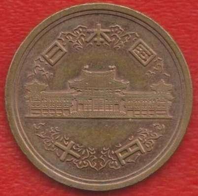 Япония 10 иен 2009 г. в Орле Фото 1