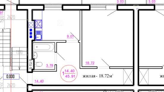 Продаются одно и двухкомнатные кварти в Калининграде Фото 1