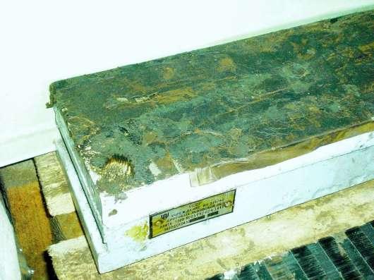 Магнитная плита 7208-0003 прямоугольная 130х400 мм