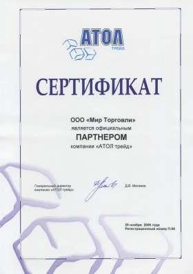 POS-компьютер АТОЛ NFD10 (Celeron 1.8 ггц, HDD, 2 гб, Win 7) в Иванове Фото 1