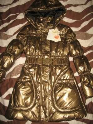Пальто демисезонное Futurino