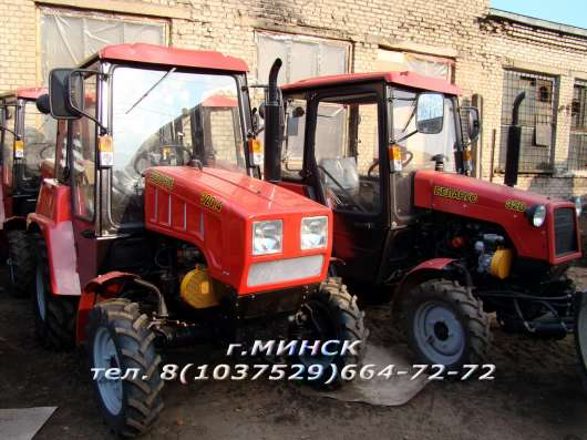 Малогабаритный трактор Беларус 320.4 (МТЗ-320.4). Погрузчик