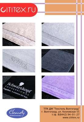 Текстиль оптом и в розницу от производителя