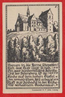 Германия Нотгельд Цёрбиг 10 пфеннигов 1921 г.