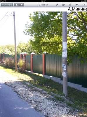 Продам участок 16,5 соток в деревне Бол. Борницы Гатчинског