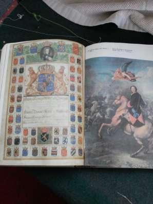 Книга Петр Великий в Саратове Фото 1