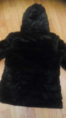 Куртку из искусственного меха