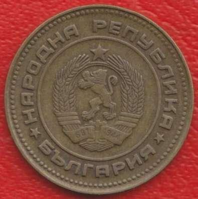 Болгария 5 стотинок 1974 г