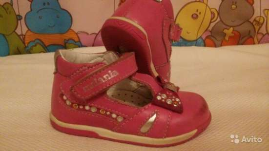 Детские ортопедические туфли для девочки (Италия)