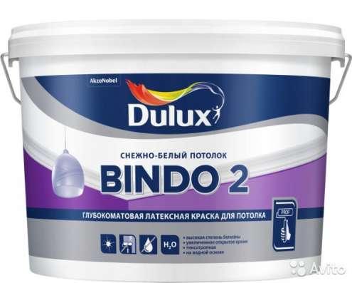 Краска Дюлукс Dulux со склада в Симферополе