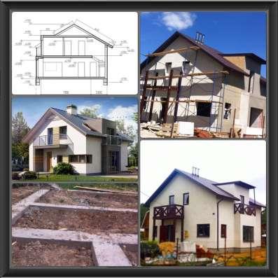 Строительство домов в Казани Фото 1
