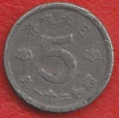 Япония 5 сен 1946 г.