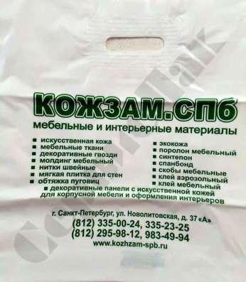 Предложение: Пакеты с логотипом для кожаных изделий
