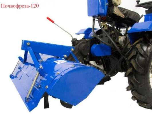 Минитрактор Скаут T-12 + почвофреза + двухкорпусный плуг 220 + козырек в Москве Фото 1