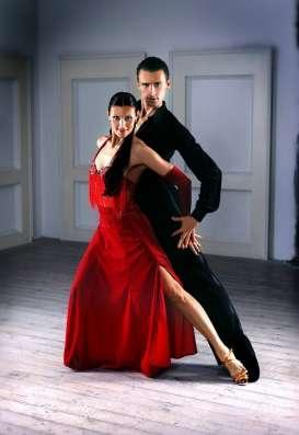 Педагог по танцам, хореограф-постановщик, тренер