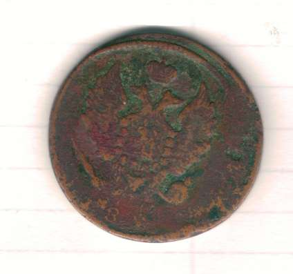 Старая монета, на продажу в Санкт-Петербурге Фото 1