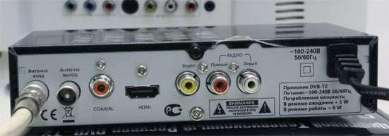 Цифровой теле ресивер DVB-T2: (приемник- усилитель) в г. Ялта Фото 1