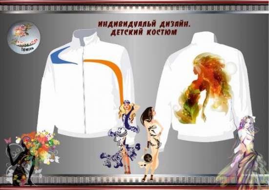 Купить векторный узор на ткать в Тюмени Фото 5