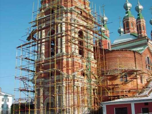 Вышки туры, помосты и леса для шего строительства и ремонта в Москве Фото 2