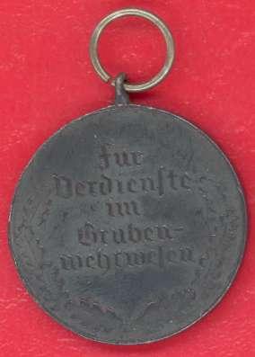 Германия Почётная медаль горноспасателей в Орле Фото 1